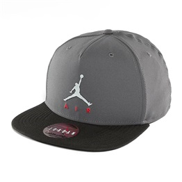 new concept 2943e dff15 jordan jumpman air pro cap